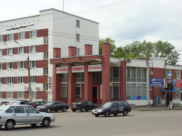 Гостиница Турист Ярославль