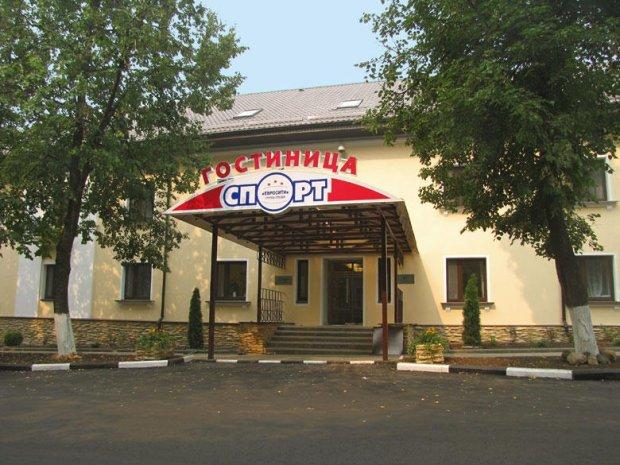 Отель Спорт, Ярославль
