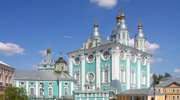 Свято-Успенский