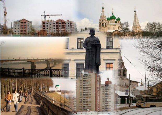 туризм ярославль
