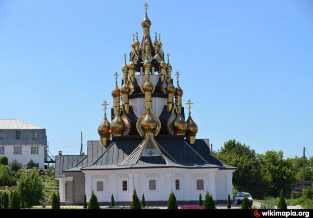 Усть-Медведицкий