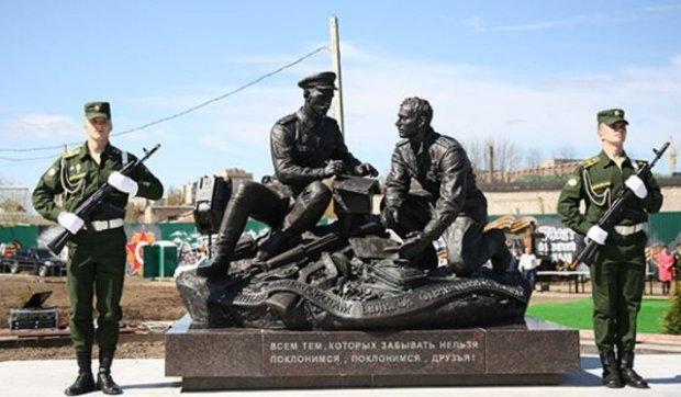 В Ярославле открыт памятник