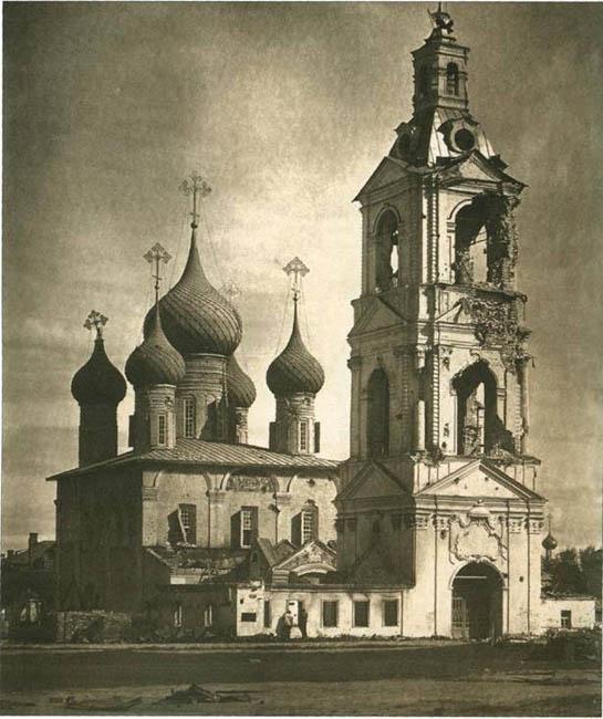 Грозного Ярославль «вельми