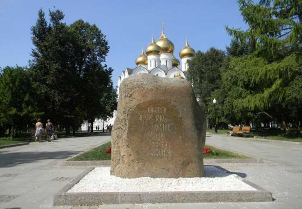 Памятники на могилу в ярославле 16 февраля волгоград памятники фото с описанием Королёв